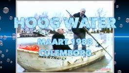 Embedded thumbnail for Hoog Water Maart 1988 Culemborg Rocco vl
