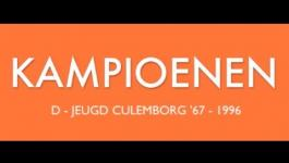 Embedded thumbnail for KAMPIOENEN CULEMBORG 67 1996