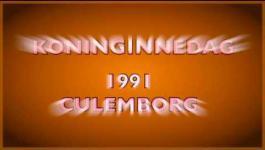 Embedded thumbnail for KONINGINNEDAG 1991 CULEMBORG (  2 )ROCCO VL