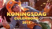 Embedded thumbnail for KONINGSDAG CULEMBORG 2014