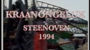 Embedded thumbnail for KRAANONGELUK STEENOVEN 1994 ( ROCCO VL )
