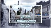 Embedded thumbnail for Oldtimerdag Culemborg 2019 ( 2 )