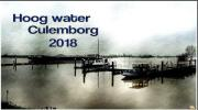 Embedded thumbnail for Hoog water culemborg 2018.